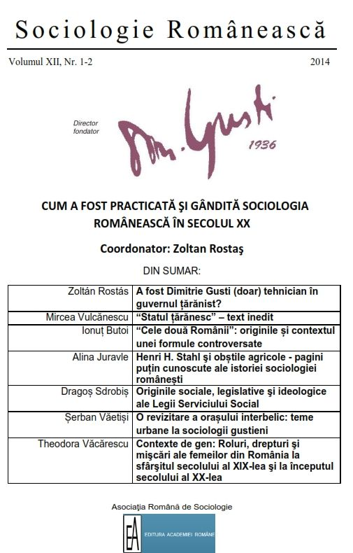 Coperta Sociologie Românească 1-2/2014