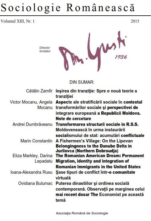 Coperta Sociologie Românească 1/2015
